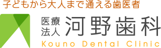 Kouno Dental Clinic